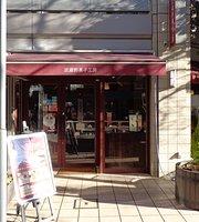 Musashino Sweets studio Tanashi Main shop