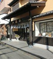 Futaba Shop Aspirations Grade Rice Cake