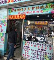 Liao Jia Cold Noodle