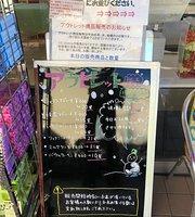 Ginza Cozy Corner Tsurugashima