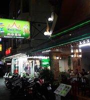 Ruen Thai, Patong