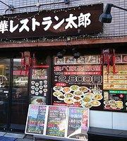 Chinese Restauranttaro