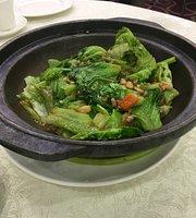 Gold Garden Restaurant (u Sang House)