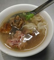 Yuan Zu Lin Squid Thick Soup