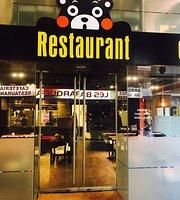 Oso Oso Restaurant
