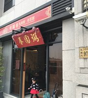 Bi Yuan Chun Private Kitchen