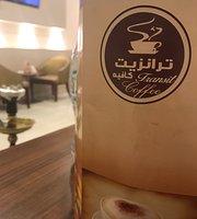 Naseem Al Ain Restaurant