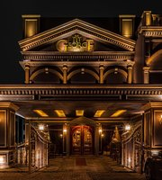 George III Gastro Bar