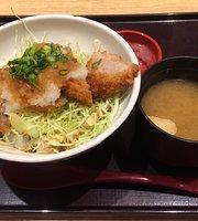 Japanese Dining Shirokujichu Hikone