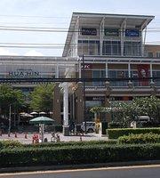 McDonald's@Hua Hin Market Village