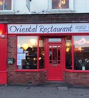 Hot Wok Oriental
