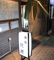 Negishi Bisuke