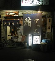 Maguro Fugu Mankai