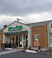 Mos Burger Higashi-Kurume Takiyama