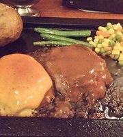 Hamburger Steak Restaurant Gold Rush Shinjuku East Entrance