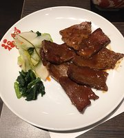 Sendai Beef Tongue Fukusuke Kyoto