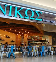 NIKOS The Grove