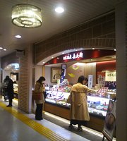 Nihonbashiyachobei