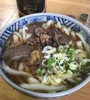 Hinode Shokudo