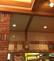 Komeda's Coffee Higashi Shizukoka