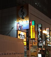 Tenku Hamamatsu Mall Gai