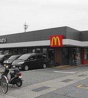 McDonald's Meiki Harimacho