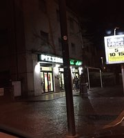 Nuova Pizzeria Il Viale SRL