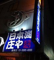 Nihonkaishoya, Ayase
