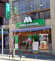 Mos Burger Sagi No Miya