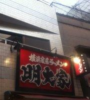 Yokohama Iekei Ramen Meidaiya