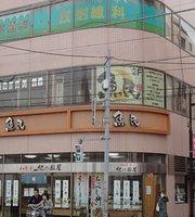 Uotami, Hitotsubashi Gakuen North Entrance Ekimae