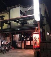 Kiribayashi Motsuyaki