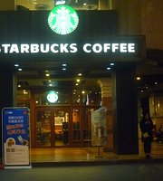 Starbucks (XiangXie Li Plaza)