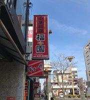 Fukuzono