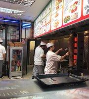 Southgate Kebab