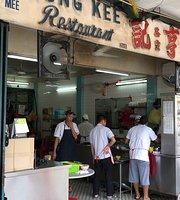Hung Kee Kedai Mee Makan