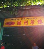 Restaurant Soon Lee