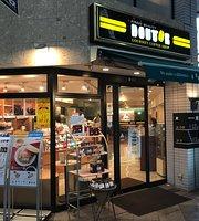 Doutor Coffee Shop Matsuyama Minatomachi