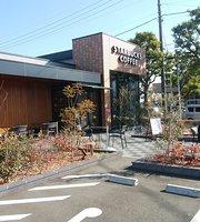 Starbucks Inagi Higashinaganuma