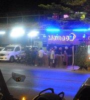 Mamao Bar