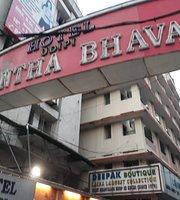 Hotel Ananda Bhavan Restaurant