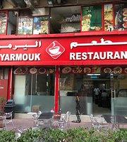Al Yarmouk Restaurant