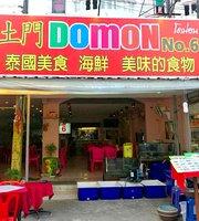 Domon No.6
