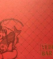 Yebisu Bar Shinjuku Island Tower