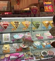 Baskin Robbins Tokyo Tower