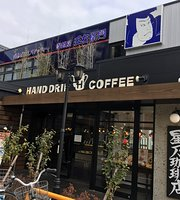 Hoshino Coffee Shizuoka Magarikane