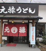 Genroku Udon