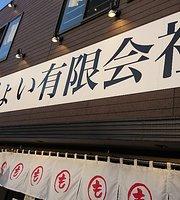 Mojoi Yugen Gaisha Soga Eki Nishi-Guchi