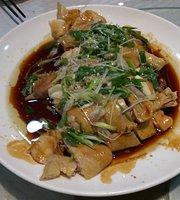 Sheng Ji Restaurant