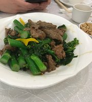 Hon Po Seafood Restaurant
